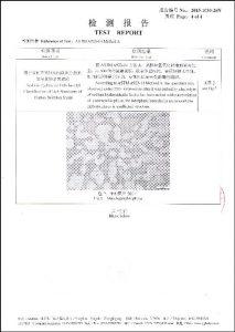 Potvrda za S32760