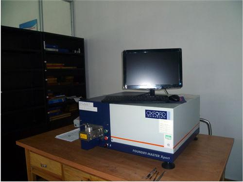 Kemijski analizator